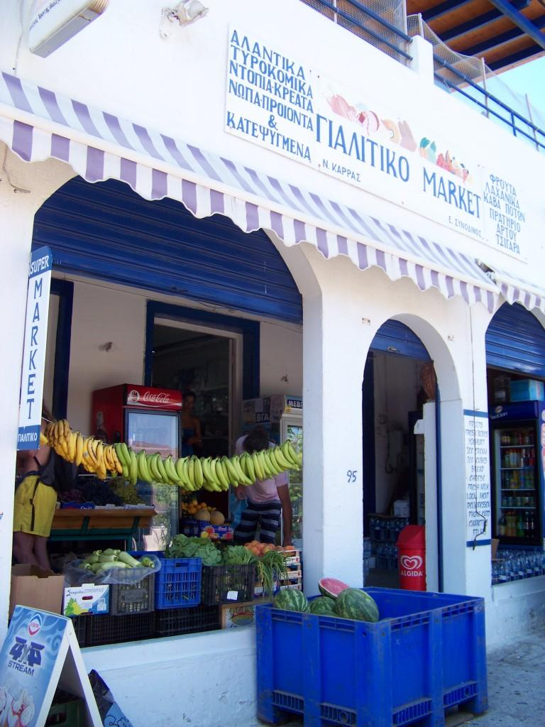 mini market à Aegiali